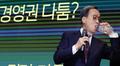 '3자 연합이 내세운 사내이사 후보' 목 타는 김신배