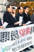 '문재인 대통령의 울산시장 선거개입 의혹 수사를 촉구한다'