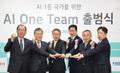 AI 1등 국가를 위한 'AI One Team' 출범식