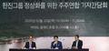 취재진 질문에 답하는 강성부·김신배