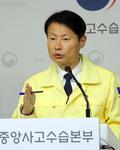 답변하는 김강립 보건복지부 차관