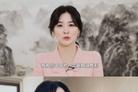 """이영애, 中 응원 """"'대장금' 역병 이긴 것처럼 중국도 코로나19 이겨낼 것"""""""
