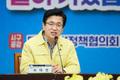 대책회의 주재하는 허태정 대전시장