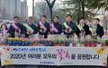 대전시, 화훼농가 돕기 위한 '꽃 나눔행사'