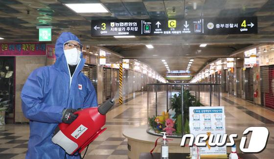 대전 신종 코로나 확진자 다녀간 지하상가 방역