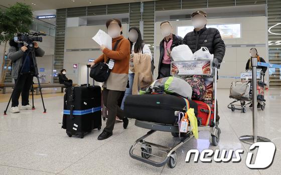 이스라엘 입국 거부당한 한국인들