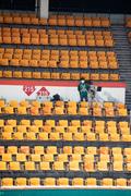 텅 빈 경기장