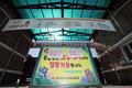 코로나19로 광주 우치공원 동물원 '출입 통제'