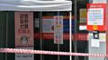 포항성모병원 응급실 폐쇄