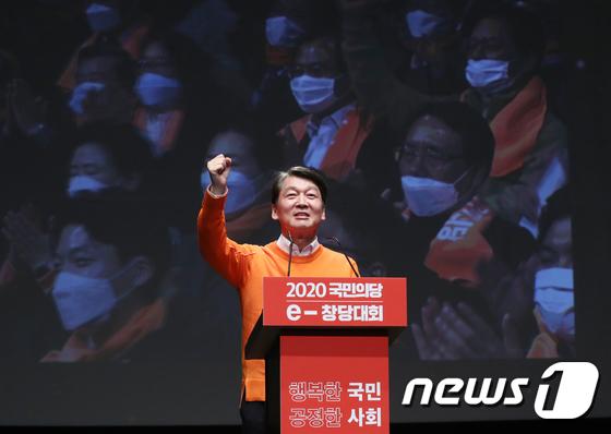 국민의당 대표로 선출된 안철수