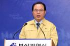 '코로나 19 여파'… 3월 부산 세계탁구선수권, 6월로 연기 결정