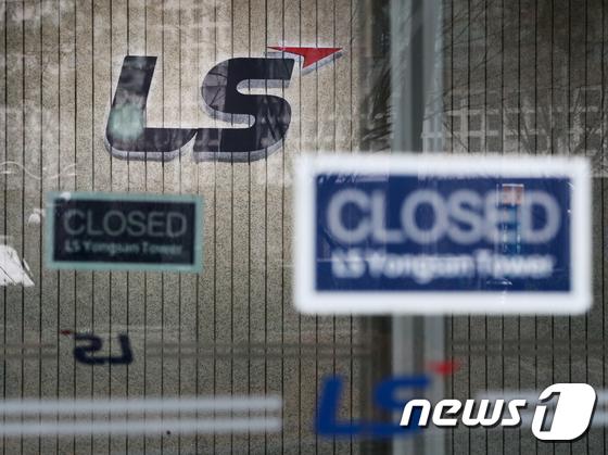 'LS용산타워' 코로나19 확진자 발생 … 건물 전면 폐쇄