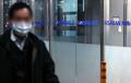 대한항공, 객실승무원 코로나19 확진..IOC 폐쇄 조치