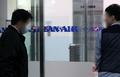 '객실승무원 코로나19 확진' 대한항공, IOC 잠정폐쇄