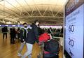 한국 복싱대표팀, 올림픽 예선 위해 카타르행 비행기 탑승