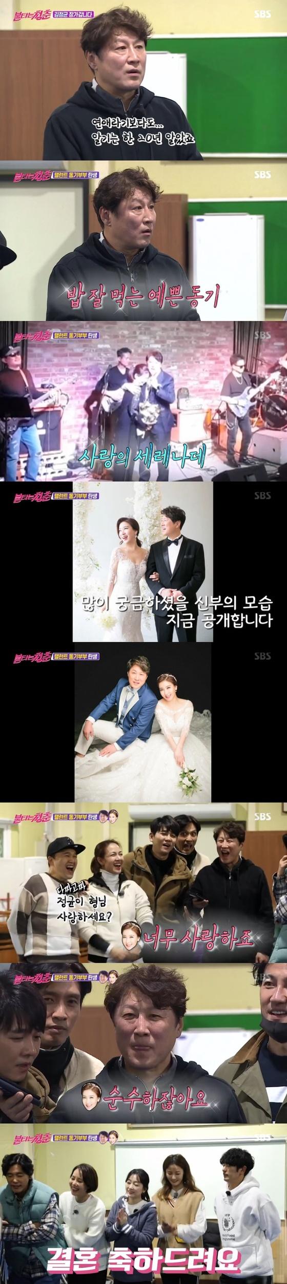 '불청' 김정균 6월 결혼한다…탤런트 동기 정민경과