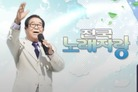 '전국노래자랑', 코로나19 여파로 녹화 잠정 연기…스페셜 방송