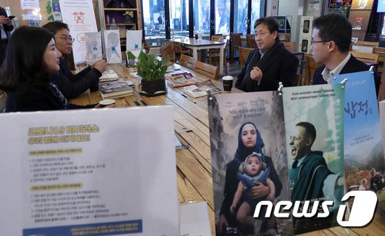 박양우 장관, 영화관 관계자들과 간담회
