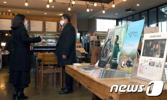 영화관 점검 나선 박양우 장관