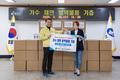 가수 채연, 광진구에 살균 세정제 1,000개 기증