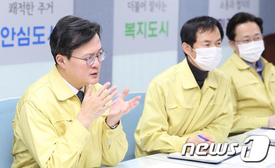 채현일 구청장, 코로나19 확산 막기 위한 대응책 논의