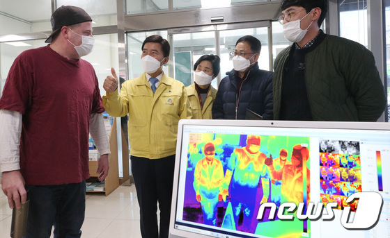 대전 동구 행정복지센터 열화상카메라 설치