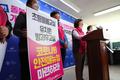 '돌봄교실 코로나19 안전매뉴얼 마련하라'