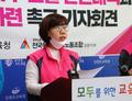 '긴급 돌봄 전담사에 마스크 지원 전무'