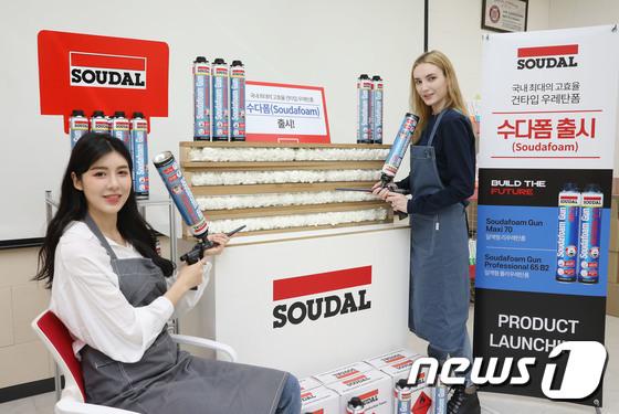 고효율 폴리우레탄폼 '수다폼(Soudafoam)' 출시