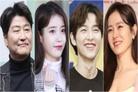 송강호→손예진·아이유, 연예계 선행ing…코로나19 성금 기부 적극 동참(종합)