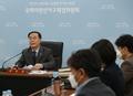 국회의원선거구획정위, 선거구획정안 자체안 마련 돌입