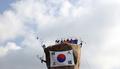3·1절 앞두고 북한산서 '독립만세'