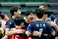 환호하는 한국전력