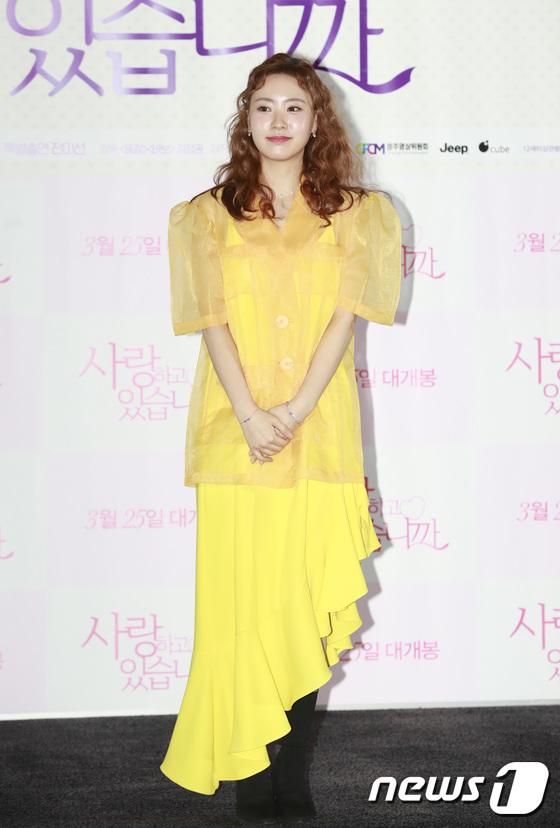김소혜, 봄의 전령사