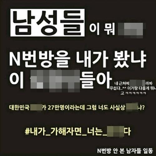김유빈, 'n번방 망언'→딥페이크 팔로우 해명→부모 사과