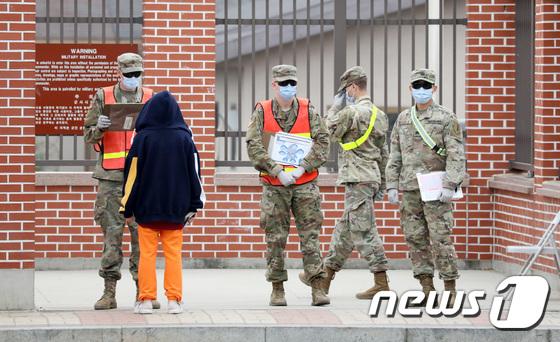 주한미군 사령부, 공중 보건 비상사태 선포