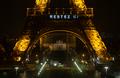 """""""RESTEZ CHEZ VOUS (집에 머물러 계세요)"""" 메세지 전하는 에펠탑"""