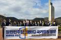 울산 태화강국가정원 방문한 열린민주당