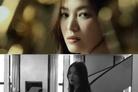 """송혜교 """"사랑하는 사람들과 함께할 때 가장 자연스러운 내 모습"""""""