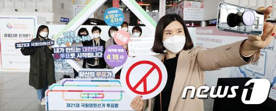 4.15 총선 공식 선거운동 하루 앞으로