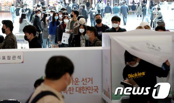 21대 총선, 사전투표 열기 '후끈'