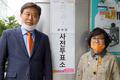 민중당 김종훈, 부인과 함께 사전투표 참여