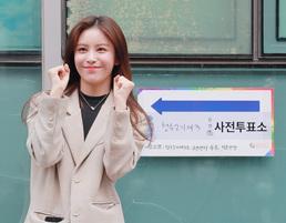 """[직격인터뷰] '만 18세' 네온펀치 이안 """"첫 투표, 뿌듯하고 자랑스러..."""