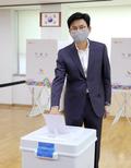 박성수 송파구청장 '사전투표 완료!'