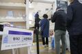 '투표줄도 사회적 거리두기'