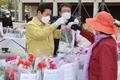 '코로나19 극복' 대구 중구청, 어르신 350명 반려식물 전달
