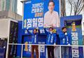 합동유세 펼치는 홍영표·정일영·신동근 후보