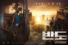 연상호 '반도'·임상수 '행복의 나라로', 2020 칸영화제 공식초청작 선정