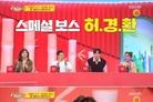 """[단독] '개그맨+CEO' 허경환 """"180억원 매출 관심, 부담도 되지만…""""(인터뷰)"""