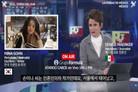"""손미나, 이번엔 멕시코 방송과 인터뷰 """"'韓사례 감동적' 극찬받아"""""""